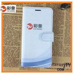 Alibaba China leather flip case for lg optimus g pro e980