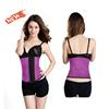 Natural rubber body waist corset belt body abdomen abdomen belt P209