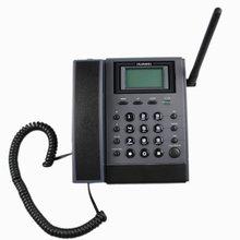 HUAWEI CDMA fixed wireless telephone(FWP Huawei ETS 2051 450Mhz)
