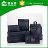 7pcs Portable Nylon Travel Luggage Clothes Underwear Organizer Storage Bag