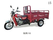 adult electric motorcycles three wheel/motorcycle cargo/chinese motorcycle engine 200cc water for Peru market