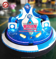 2015 new design laser-shooting battery bumper car for kids and adults