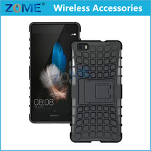 Wholesale Alibaba Hybrid Dual Layer Armor Defender Protective Case Cover For Huawei P8 Lite