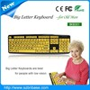 Low vision Big Letter Font Words Multimedia Keyboard