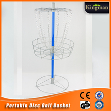 Chinese supplier of professional portable disc golf target with good quality