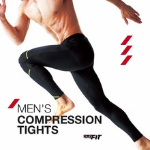 ClubFit Men's Compression Tight Sports Fitness Apparel, Active Wear