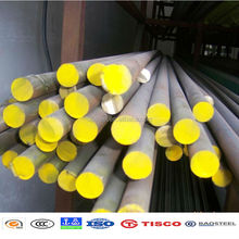ASTM standard series 321 stainless steel round bar factory from Wuxi