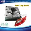 car auto lamp light mold mould Plastic mould factory