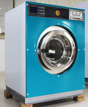 Lavage industriel machine laine nettoyage de la machine