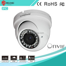 3.0mp full HD plug and play day&night surveillance ONVIF IP dome camera with POE