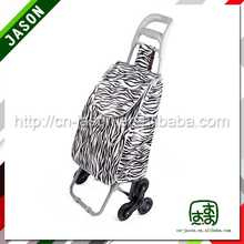 supermarket shopping trolley antique inflatable hand