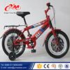 Xingtai Factory Kid Bike Cycle 16'',Buy China bicycle kids sport bike four wheel bike BMX,2015 new model children bicycle