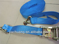 50MM cargo lashing belt