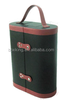 2015 most hot sale portable wine carrier,two doors wine holder