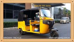 2015 175cc water cooled bajaj auto rickshaw price, bajaj re three wheeler price