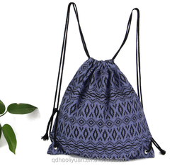2015 New Style Draw String Baby Bag with grommet