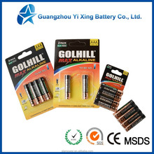 All kinds of dry batteries from guangzhou wholesale market