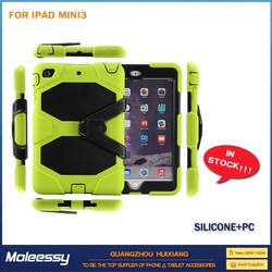 High-end for ipad mini case supplier