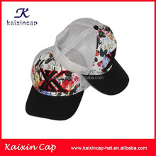 China Manufacturer Sample Free Wholesale Cheap Trucker Cap