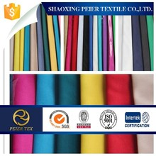 100% polyester interlock knitted fabric in 2015
