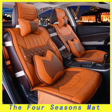 2015 The Latest Car Seat Cushion Of The Four Seasons All Leather Stitching Cream-Colored Red Orange And Black Coffee Color Beige
