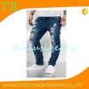 /p-detail/Stretch-denim-hombre-jeans-nuevo-estilo-de-la-marca-ropa-300007022842.html