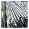 Steel Construction Scaffolding SystemSteel Construction Scaffolding Ring lock System