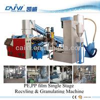 Plastic film recycling pelletizing machine