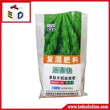 2015 China Bopp woven laminated bag pp fertilizer packaging bag