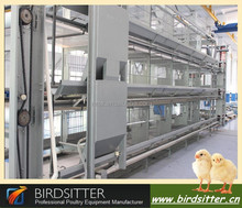 2015 hot sale chick farm steel cage for layer