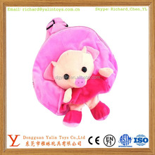 Top quality handmade cute pig plush animal pink backpacks for kids