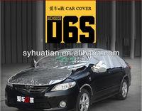 PE aluminium fabric protection car sunshade cover