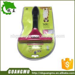 pet grooming pet hair combs pet massager brush GM404