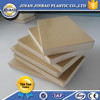 china manufacture high density pvc lamination sheet