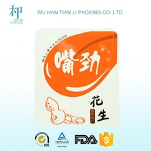 best selling products factory price sample free colorfull vivid printing aluminum foil packet