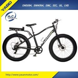 FAT-500B Fat Bike, Fat Tire Bikes 26 x 4.0
