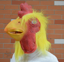 2015 New Design Popular Beauty Animal Zonal Seta Cock Latex Fancy Full Head Mask