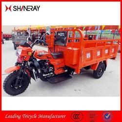 Shineray heavy loading 150cc 200cc 250cc 300cc Cargo use three wheel motorcycle made in china
