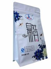 White tea bag / flat bottom bag for white tea / zip lock 8 side seal bag