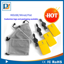 Innovative New Products Ultra Slim Wired Mini Mouse with velvet pouch