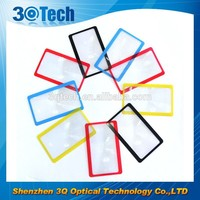 DH-82001 Plastic pvc magnifier credit card with a leather business card case