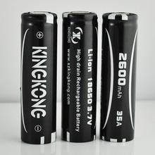 18650 2600mAh 35A super power lithium battery