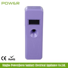 Manufacturer LCD auto perfume dispenser