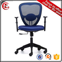 elegant computer typist chairs for both office and home use