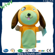 Hot sale Cute plush animal dog toy hand puppet for kids