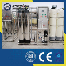 China sale best SDSW series water purification system/reverse osmosis water purification system/commercial water purification