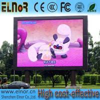 HD display screen P20 large outdoor waterproof led digital advertising billboard