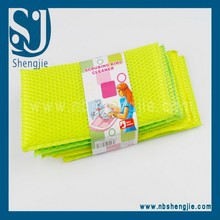 Trade Assurance non-scratch home and kitchen cleaning nylon sponge scouring pads