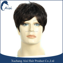 Men Male Short Hair Full Wigs Synthetic Hair Kanekalon Fiber Brown Black 7.5 Inch Hot Sale