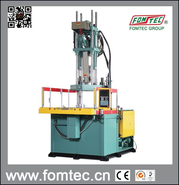 FT-1600R2